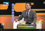 20170506饮食养生汇视频:王志斌讲中医减肥小妙招耳穴压