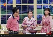 20170507家政女皇菜谱:蓝冰滢讲五分钟轻松做早餐胡萝卜饼