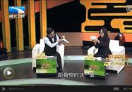 20170509饮食养生汇:徐凡平讲崴脚的处理方式