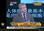 20170426健康北京视频栏目:徐志坚讲癌症要这样防