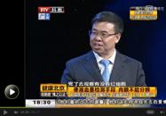 """20170424健康北京2017:王锡山讲将肠癌""""绳之以法"""""""