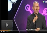 20170510中央10套健康之路:李刘坤讲扶正祛邪除顽疾(三)