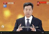 20170510北京电视台养生堂:余新光讲高血压脑出血的危机