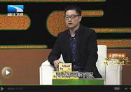 20170510湖北卫视饮食养生汇:张晓鹏讲生活好习惯远离肾结石