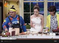 20170510家政女皇节目:在家也能做香脆炒饼