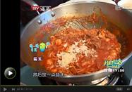 20170509快乐生活一点通菜谱:干炸小黄鱼