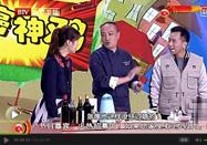 20170511我是大医生:郝振江讲抗癌秘方