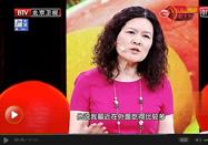 20170511北京养生堂:陈璐璐讲预防患糖尿病小妙招