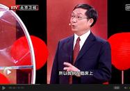20170522北京卫视养生堂:李建军讲清除血管垃圾有妙方