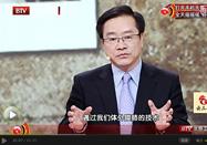 20170523北京卫视养生堂视频:童朝晖讲无痰干咳及时就医检查