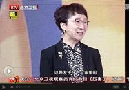 20170517北京养生堂视频全集:陈韵岱讲冠心病竟和性别有关系