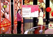 20170519北京台养生堂:连凤梅讲泡脚熏艾中医教你巧治病