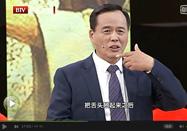 20170520北京卫视养生堂:仝小林讲教你用药膳预防糖尿病