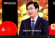 20170524北京养生堂:李军讲冠心病的预防与治疗良方