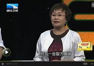 20170524饮食养生汇全集:刘书勤讲科学治疗儿童脑瘫