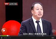 """20170525养生堂视频:令狐恩强讲胃的""""保护神"""""""