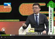 20170512湖北卫视饮食养生汇:赵骞讲小儿厌食是病