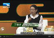 20170516饮食养生汇视频:丁晓庆讲献血有益身心教做补血药膳
