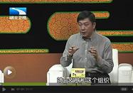 20170517饮食养生汇全集:荣万水讲痔疮竟是静脉曲张
