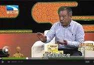 20170521饮食养生汇视频全集:齐小田讲自测是否患有肩周炎