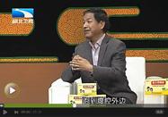 20170523饮食养生汇全集:尚占民讲食道裂孔疝处理要及时