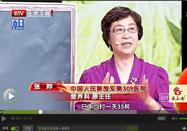 20170526btv养生堂:张晔讲防止胃癌发生的神秘物质