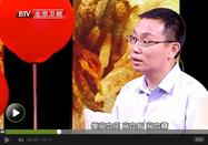 20170529北京电视台养生堂视频:王承龙讲房颤并发症可致死
