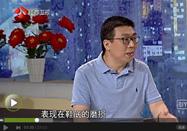 20170528万家灯火视频:杜斌讲磨损鞋底隐藏的健康密码