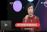 20170529cctv健康之路:钱会南讲俗语中的养生智慧(中)