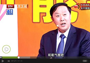 20170527北京电视台养生堂:王江宁讲万万没想到抽筋抽成截肢