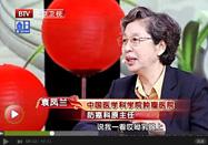 20170528北京养生堂视频全集:袁凤兰讲哪些人更容易患乳腺癌