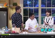 20170525家政女皇2017:张少刚讲鲁菜宫爆与川菜宫保的做法