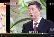 20170601北京卫视养生堂视频:冯兴华讲风湿可致痹症
