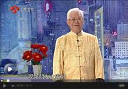 20170604江苏卫视万家灯火:陶崑讲在家如何用艾灸