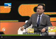 20170604湖北卫视饮食养生汇:王志斌讲教你21天重塑好身材