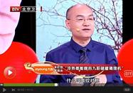 20170603养生堂视频:张拥波讲脑梗死抢救的黄金三小时