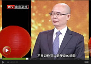 20170604btv养生堂:陈伟伟讲为你揭开胆固醇的真面纱