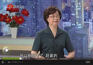 20170602万家灯火视频:张晔讲吃得对孩子中高考的神助攻
