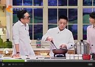 20170527河北卫视家政女皇:张少刚讲西红柿打卤面