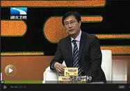 20170605饮食养生汇视频:李军讲活血代茶饮让你远离血栓
