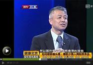 20170605健康北京视频节目:余力生讲探究耳鸣的真相