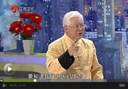 20170606万家灯火节目:陶崑讲延年益寿的保养秘笈