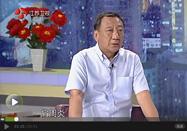 20170612万家灯火:葛凤麟讲在家治疗肩周炎的小妙招