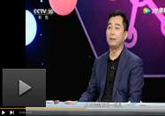 20170608央视健康之路:刘剑峰讲看手辨健康(中)
