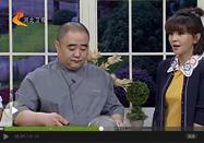 20170704家政女皇视频:张少刚讲番茄玉米虾仁做法