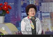 20170706万家灯火:刘纳讲养生小妙招