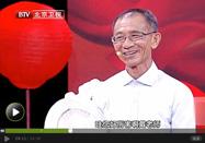 20170705北京电视台养生堂:戴永生讲牛角梳用来养生