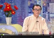 20170705万家灯火视频:王旭东讲苦夏如何度过