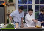 20170706家政女皇节目:张少刚讲瓜果与美食之间的碰撞