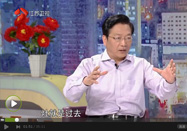 20170701万家灯火视频:傅延龄讲拉肚子用灶心土